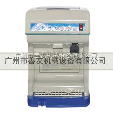 SY-A288連鎖加盟店專用 港式冰花機 刨冰機 刨冰專用