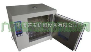 SY-35(AS)優質名牌雜糧五谷烘烤箱 廠家零售批發