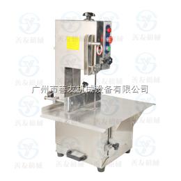 南宁SY210占地面积小 小型冻肉分切机|台式锯骨机 厂家直销
