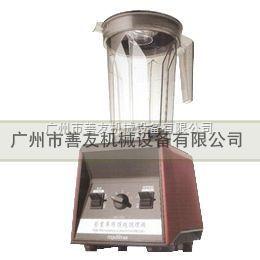 MD-320厂家直销麦登饮品专用机|麦登现磨豆浆机质量有保证
