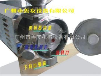 名優3000連續投料式工作萬能打粉機|五谷雜糧磨粉機