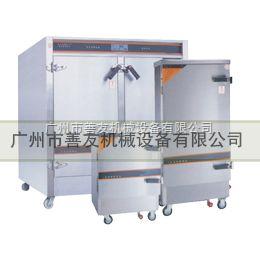 肇庆CH-250食物受热均匀的蒸饭车|多功能蒸柜