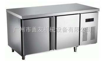 節能高效SY0.25L2FB納米保鮮技術冷藏展示臺|冷藏工作臺