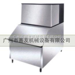 節能SY-48專用全銅高效蒸發器的冰塊機 制冰機