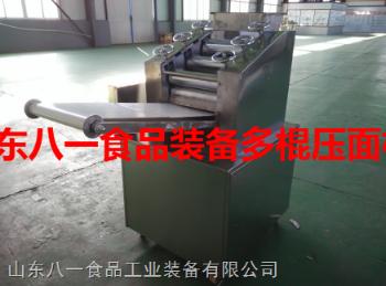 BYLX系列供应厂家多棍压面机/仿手工饺子皮机价格