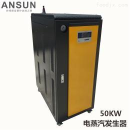 AN50-0.7-D酿酒设备 旋沉槽 蒸馏机配50KW免证蒸汽锅炉