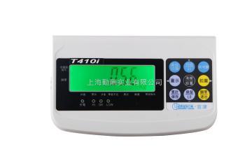 T410I计重显示器 高精密检重仪表