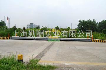 SCS50吨汽车式地磅,电子汽车衡,上海数字式地磅