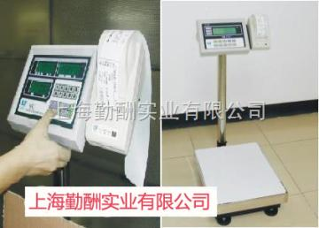 新疆400*500電子臺秤 寺崗電子可打印電子臺秤銷售