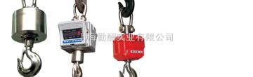 SCS電子吊秤,上海電子吊鉤秤,上海產直視電子吊鉤秤
