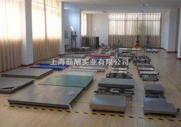SCS上海3T电子地磅秤,上海2T电子地磅,电子磅秤价格,磅秤型号