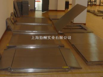 SCS供应带打印地上衡,电子地磅/不锈钢,平台秤