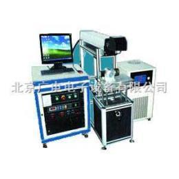 GDY-50A半导体泵浦激光打标机激光打标机