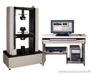 WDT微机控制弹簧试验机