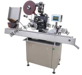 MT-300高速卧式不干胶贴标机