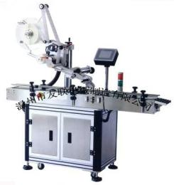 MT-220全自动平面不干胶贴标机