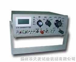 ZC-90绝缘电阻测试仪