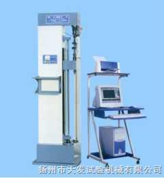 JDL-5000N材料试验机