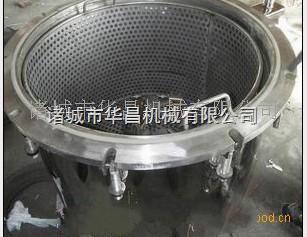 瓜子專用蒸煮鍋