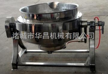 華昌天燃汽炒鍋夾層鍋