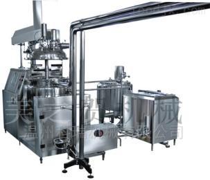 栓剂配料乳化机