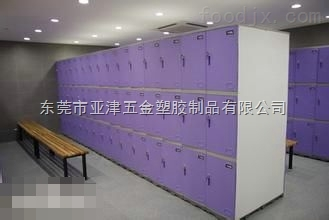 供應環保型防水儲物柜、環保型塑膠柜、環保型更衣柜可