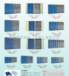S2515D-B零件柜正而美牌电子元器件柜生产商,正而美牌电子元器件柜加工厂