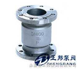 H42H正邦泵阀-立式止回阀