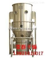 FL5/120FL5/120沸腾制粒机 常州常群干燥制粒设备厂家价格