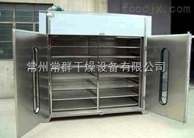 常群果脯烘干机 茶叶烘干机 干燥箱 烘箱