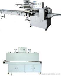 (凯基特)挂面包装机