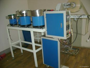 五金包装机,螺丝包装机,螺钉计数包装机