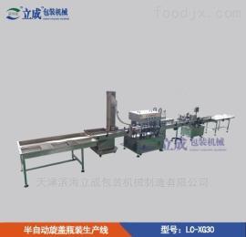 LC-YG30膨化食品易拉盖瓶装生产线