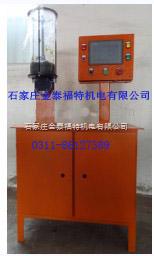 JTFT-OIL-5000硅油加注机JTFT-OIL-5000