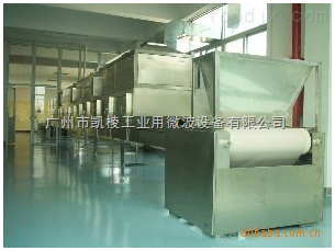 KL—2D-30GZ微波调味品干燥机