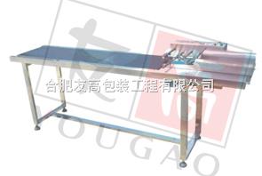 YG-2002A-F3YG-2002A-F3高速自動分頁機加寬加長型