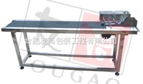 YG-2002A-F2YG-2002A-F2高速自動分頁機加長型
