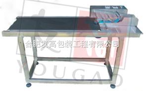 YG-2002A-F1YG-2002A-F1高速自動分頁機加寬型
