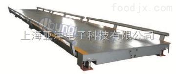 无人值守汽车衡北京电子称矿山计量精准高稳定性出口型汽车衡60t