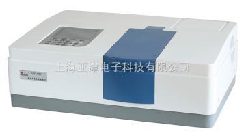 UV1900PC纺织品防紫外线性能测定专用分光光度计
