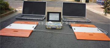 SCS便携式汽车衡,可携带电子地磅秤,80t轴重秤