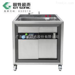 KD-6608节能环保厨房设备超声波果蔬解毒清洗机
