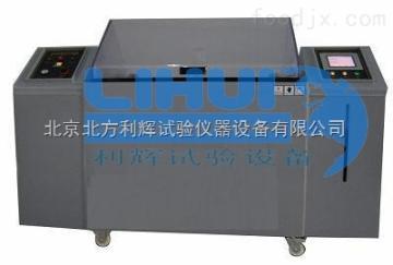 JYWX系列北京循环交变盐雾腐蚀试验箱北方利辉品牌