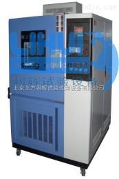 GDW-010模拟高低温大型环境试验箱