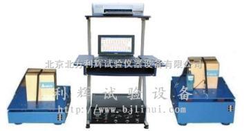 LD-P济南垂直振动试验机,石家庄振动试验台,哈尔滨模拟汽车运输试验机