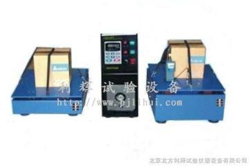 LD-PTF垂直振动试验机/微电脑振动试验机