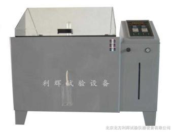 YWX/Q-750苏州盐雾试验箱/温州盐雾试验箱