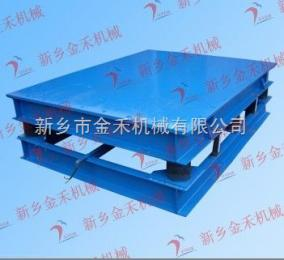 【混凝土振动平台】水泥板振动平台 预制件振动平台