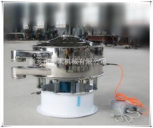 夜光粉过滤筛,超声波微粉筛选机,夜光微粉精细筛分机