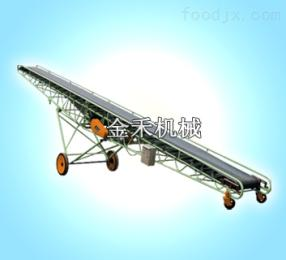 QD系列移动式皮带输送机,食品输送机流水线,粮库专用生产线